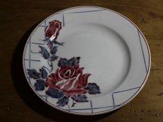 画像1: Digoin Sarreguemines 20cm plate / French/ディゴアン サルグミンヌ (1)