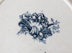 画像12: HB&Cie Choisy Le Roi Octogonal 23.5cm/25.5cm/France/ショワジー ル ロワ (12)