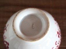 画像9: ボルドー色の葡萄柄ミニカフェオレボウル/French (9)