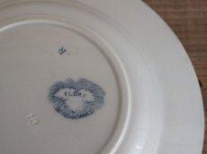 画像4: Sarreguemines Flore スープボウル 22.8cm/France (4)