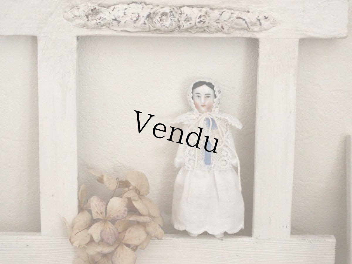 画像1: China Head Doll/フランス (1)