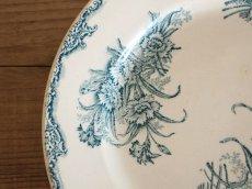 画像3: French Plate / 23cm /France (3)