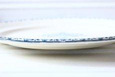 画像8: TERRE DE FER SALINS MODELE AHLAMBRA / 31cm /France (8)