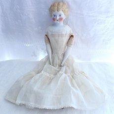 画像12: China head doll HERTWIG社 (12)