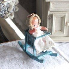 画像1: アンティークゆり椅子 (1)