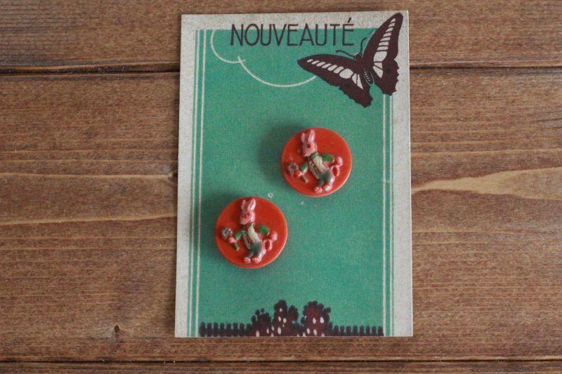 画像1: French  NOUVEAUTE うさぎのボタンカード* (1)