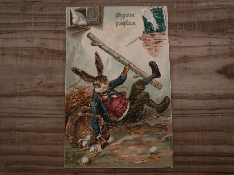 画像1: イースターラビットのポストカード/France (1)